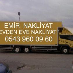 D12CC43F-8743-4724-98CF-710649A1A7E3
